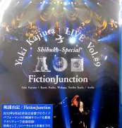 【未開封】YUKI KAJIURA LIVE VOL.#9|VICTOR