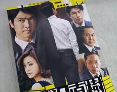 DVD BOX|TBS
