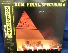 LPレコード(スペクトラム・ファイナル6)|VICTOR