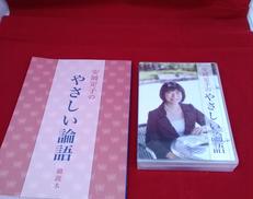 CD、副読本 ユーキャン