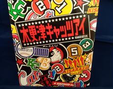DVDBOX TBS
