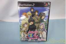 プレイステーション2ソフト ナムコ