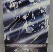ウルトラマンネクサス DVD-BOX|バンダイビジュアル