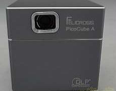 ポケットプロジェクター|FELICROSS