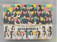 欅坂46/KEYABINGO!3|VAP