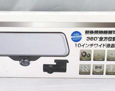 ミラー型車載用カメラ AKEEYO