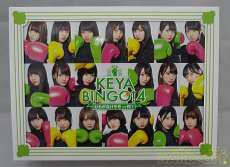 欅坂46/KEYABINGO!4|VAP