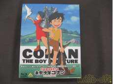未来少年コナン BLU-RAY BOX|バンダイビジュアル