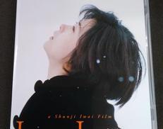 LOVE LETTER 岩井俊二監督|キングレコード