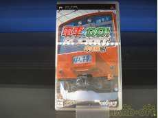 電車でGO!Pocket中央線(PSPソフト) TAITO