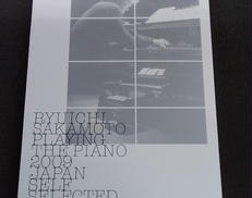 PLAYING THE PIANO 2009 JAPAN SELF SELECTED|坂本龍一