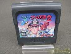 クニちゃんのゲーム天国2 SEGA