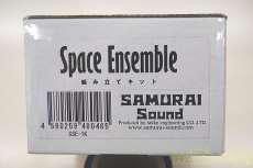 組立てキット SAMURAI SOUND