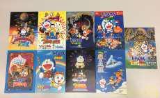 ドラえもん MOVIEBOX 1989-1997|小学館
