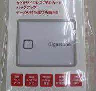 メモリカードリーダー|GIGASTONE