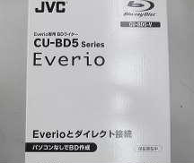 AVアクセサリ関連 JVC KENWOOD
