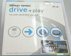 車内用液晶モニター|HARMAN/KARDON