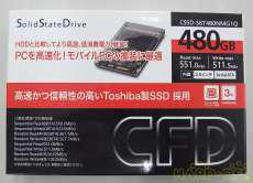 SSD251GB-500GB CFD販売