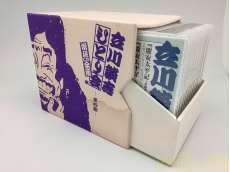 立川談志ひとり会落語CD31~40|日本コロムビア