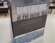 BAND OF BROTHERS|HBO