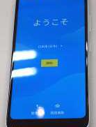 Android端末|KYOCERA