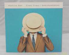 CRAZY CRAZY/桜の森(初回限定盤)(DVD付) ビクターエンタテインメント
