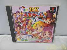 DX人生ゲーム5 タカラ