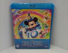 東京ディズニーシーマジカル10DAYS/VWBS1240 ウォルト・ディズニー・スタジオ・ジャパン