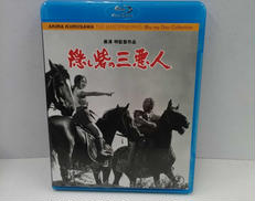 【中古品】隠し岩の三悪人/TBR19232D 東宝株式会社