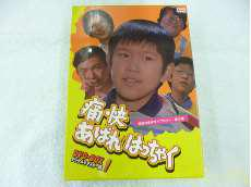 DVD ドラマ|ベストフィールド