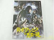 DVD ドラマ TOHO