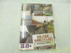 DVDソフト NHKエンタープライズ