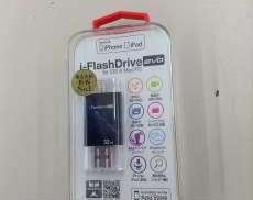USBフラッシュドライブ|STAYER