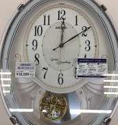 SEIKO 電波時計|SEIKO