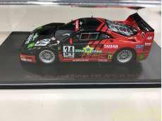フェラーリF40|EBBRO