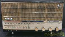 真空管ラジオ|NATIONAL