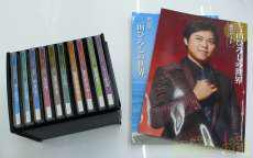 三山ひろしの世界 CD全10巻 ユーキャン
