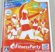 ダンスフィットネスゲーム FitnessParty ナムコ