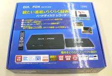 HDDレコーダー DIA FOX