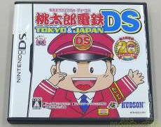 桃太郎電鉄DS TOKYO&JAPAN HUDSON