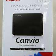 USB3.0/2.0 外付けHDD|TOSHIBA