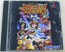 MONKEY MAGIC -モンキーマジック-|SUNSOFT