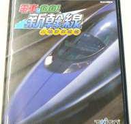 電車でGO! 山陽新幹線編|TAITO