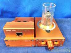 小型セパレートアンプセット|CAROT ONE