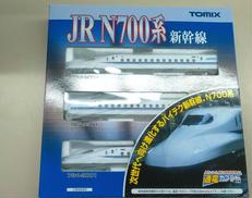 JRN700系東海道・山陽新幹線(Z0編成)3両基本セット TOMIX