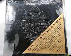 CD-BOX EPIC Records