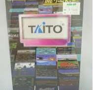 THE ゲームメーカー TAITO ハピネット