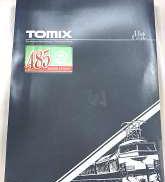 JR 485系特急電車(MIDORI EXPRESS) TOMIX