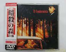 DVDソフト アミューズビデオ