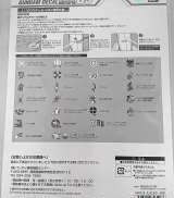 工具・塗料・材料 BANDAI